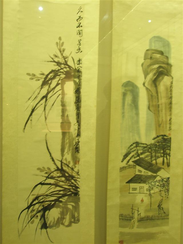 观艺术展(组图) - 深秋 - 深秋的故事的博客