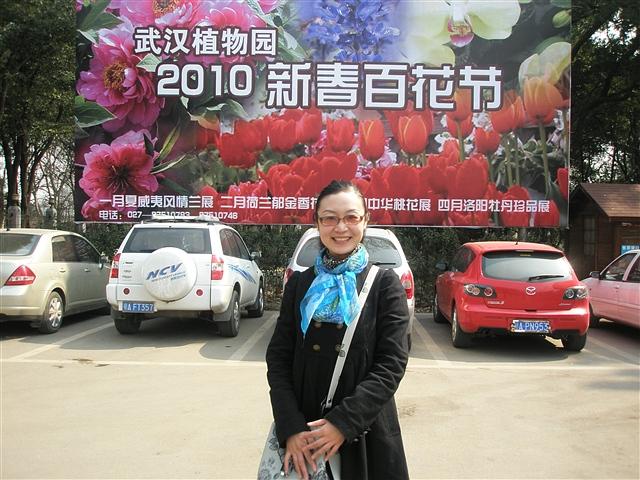 抓住寒假的尾巴去春游喽!——记武汉植物园百花展(组图) - 深秋 - 深秋的故事的博客