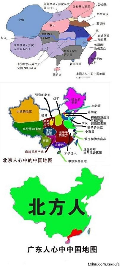 广东人心目中的中国地图!