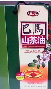 巴马桂元山茶油,您的首选生活用油 - 巴马茶油