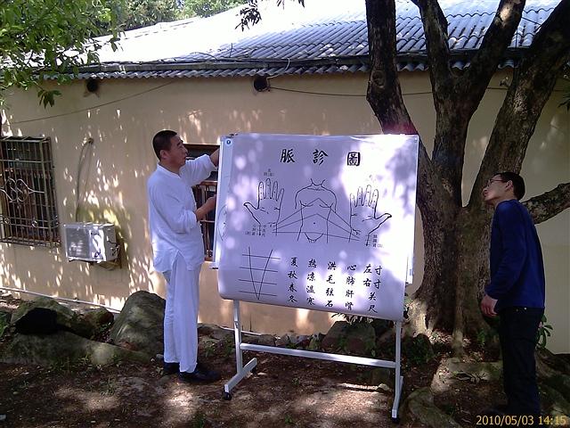 资福寺学习班图集 - 健康有理 美丽无方 - 悠然子 - 和讯博客 - 顺从自然 - 顺从自然