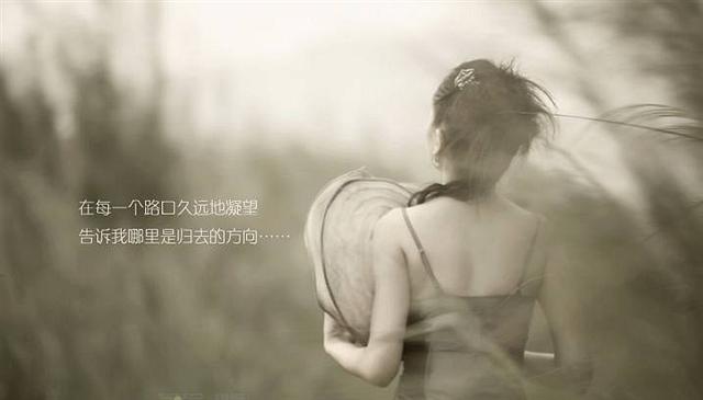 无题(诗歌) - 深秋 - 深秋的故事的博客