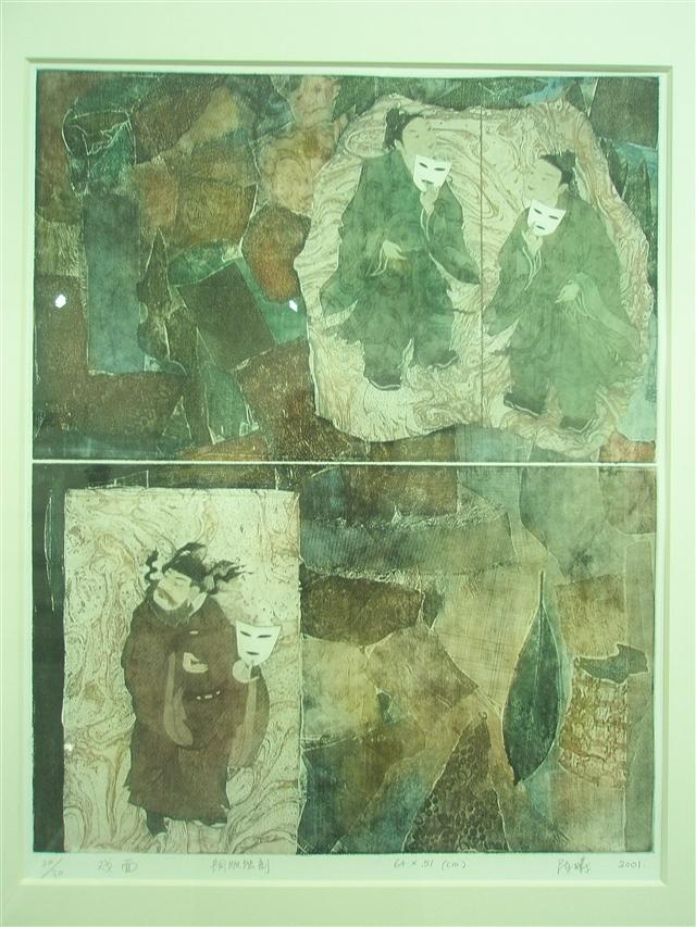 看看热闹也是好的——观艺术展(组图) - 深秋 - 深秋的故事的博客