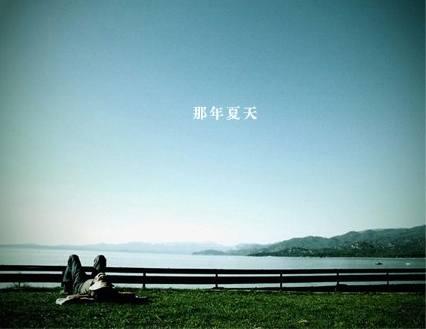 开小差(外两首)(诗歌) - 深秋 - 深秋的故事的博客