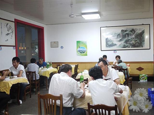 2010山东行(7)----临沂之湖南崖炒鸡和王羲之故居 - zzz_1_8 高清图片
