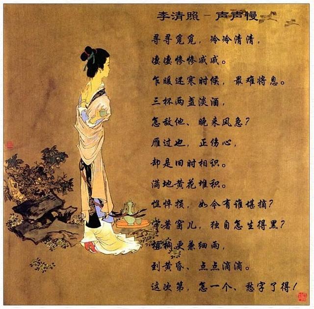 恼人的秋风(外一首)(诗歌) - 深秋 - 深秋的故事的博客