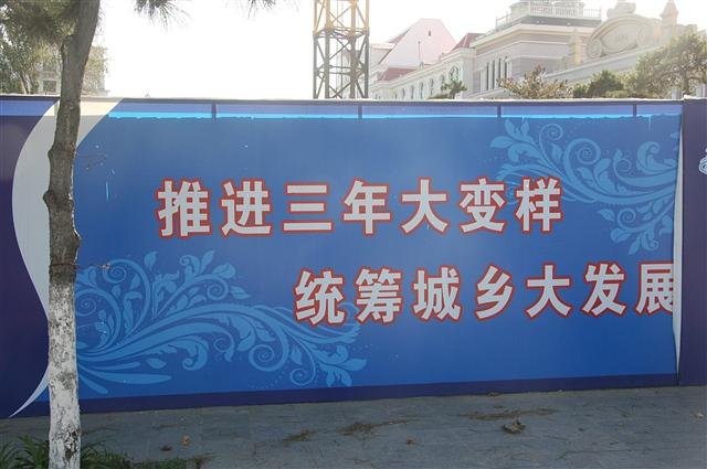 建筑工地的宣传语十分有意思